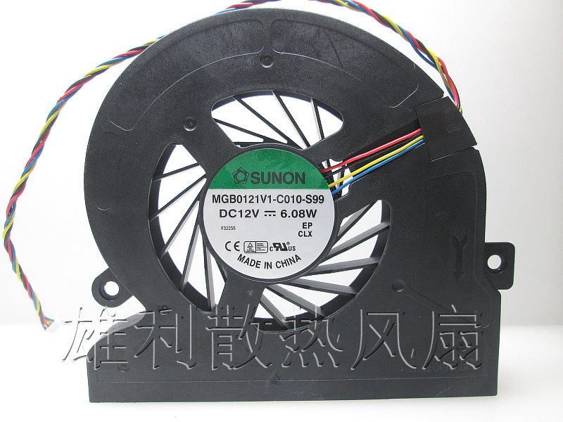 Free delivery. Original MGB0121V1-C010-S99 12V 6.08W one machine CUP cooling fan free delivery original afb1212she 12v 1 60a 12cm 12038 3 wire cooling fan r00