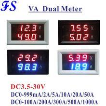 YB27VA светодиодный цифровой измеритель постоянного тока с двойным током постоянного тока 3,5-30 в три провода Ампер Вольт Панель метр DC 5A 10A 20A 50A 100A 200A 500A