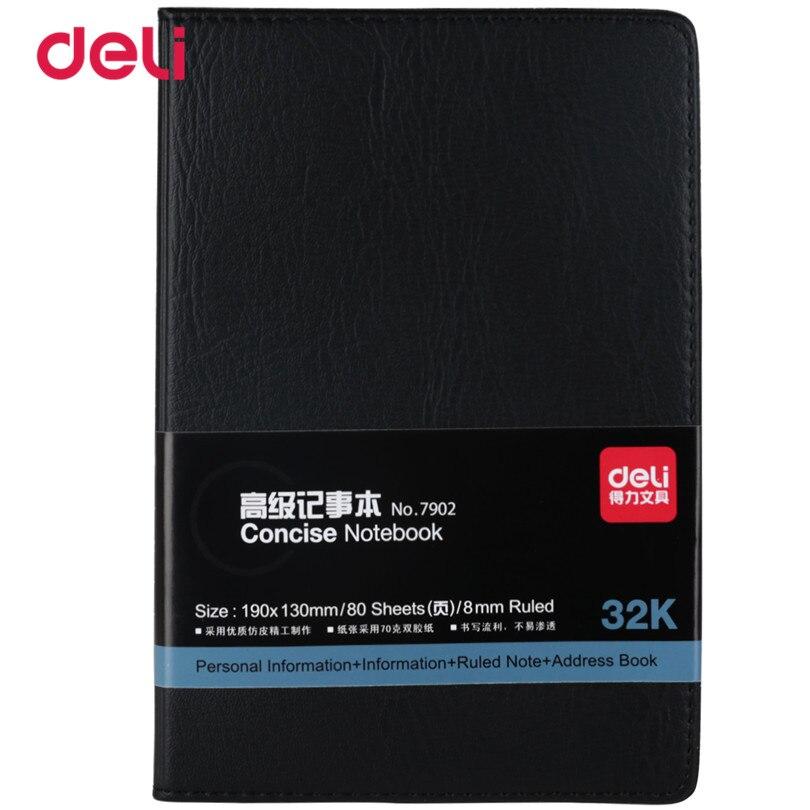 Cadernos folhas de caderno de papel Notebook 4 : High Quality Diary