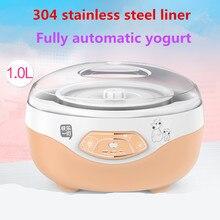 Йогурт из нержавеющей стали 304 автоматическое рисовое оборудование для производства вина бытовой емкости домашнего йогурта 220 V 15 W 1L