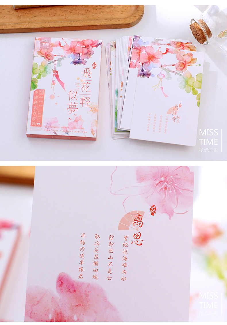 Стоимость почтовой открытки в китай, про работу