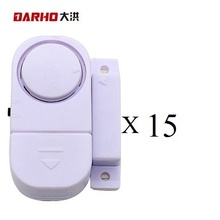protector home security. darho wireless home security alarm systems doorwindow entry safety guardian protector pack of15 pcs