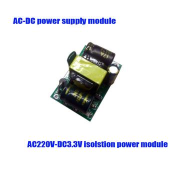 1 sztuk AC-220 V do 3 3 V DC moduł zasilania transformator moduł jest całkowicie izolowane 220v do 3 3v darmowa wysyłka tanie i dobre opinie sanmim 50Hz JY-220S3 3E Pojedyncze 1-50 w 650Ma