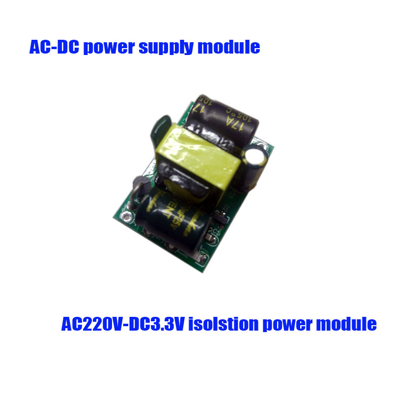 1Pcs <font><b>AC</b></font> - 220 V to 3.3 V <font><b>DC</b></font> <font><b>power</b></font> <font><b>supply</b></font> <font><b>module</b></font> transformer <font><b>module</b></font> is completely isolated 220v to <font><b>3.3v</b></font> Free shipping image