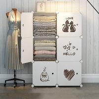 20%Ngle Simple Wardrobe Hanging Imitation Cloth Student Children Small Combination Folding Assembly Plastic Closet Small Dormito