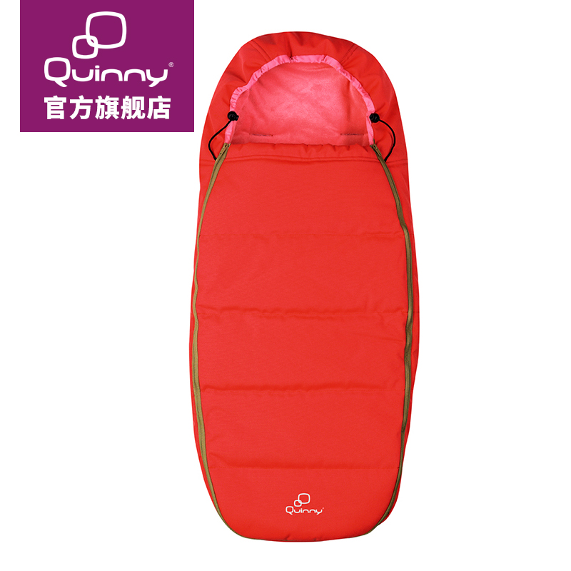 Quinny Baby Stroller Special Accessories Moodd Rebuzz Special Foot Pocket and Sleeping Bag цена
