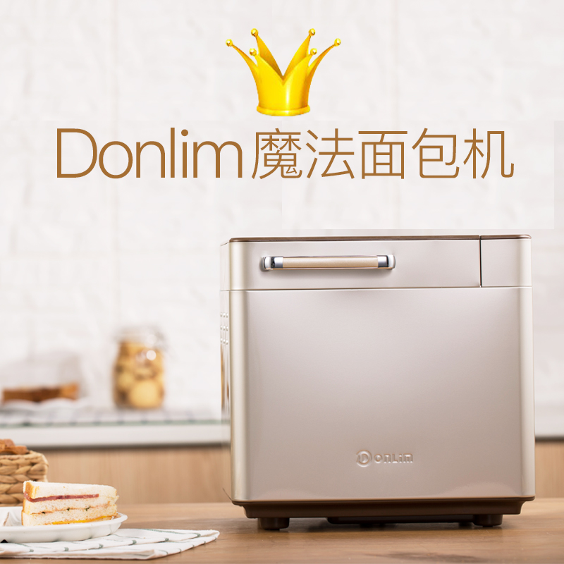 Bread Maker DL-TM018 Toaster Household Automatic Multi-functional Smart Toast Breakfast Floss Kneading Dough Machine 1