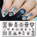 1 Pc BORN PRETTY Rectangle Nail Stamping Template Negative Space Geometry Stamp Nail 12*6cm Manicure Nail Stamping Plate BP-L054