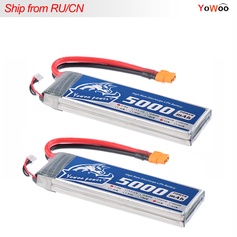 2pcs YOWOO RC Lipo 2S Battery 7.4V 5000mah 50C MAX 100C Drone AKKU Battery For Helicopter UAV Car Boat Airplane Quadcopter FPV 2018 new arrived lipo battery 2s 7 4v 1200mah 20c max 50c with tamiya connector akku for mini airsoft gun battery rc model