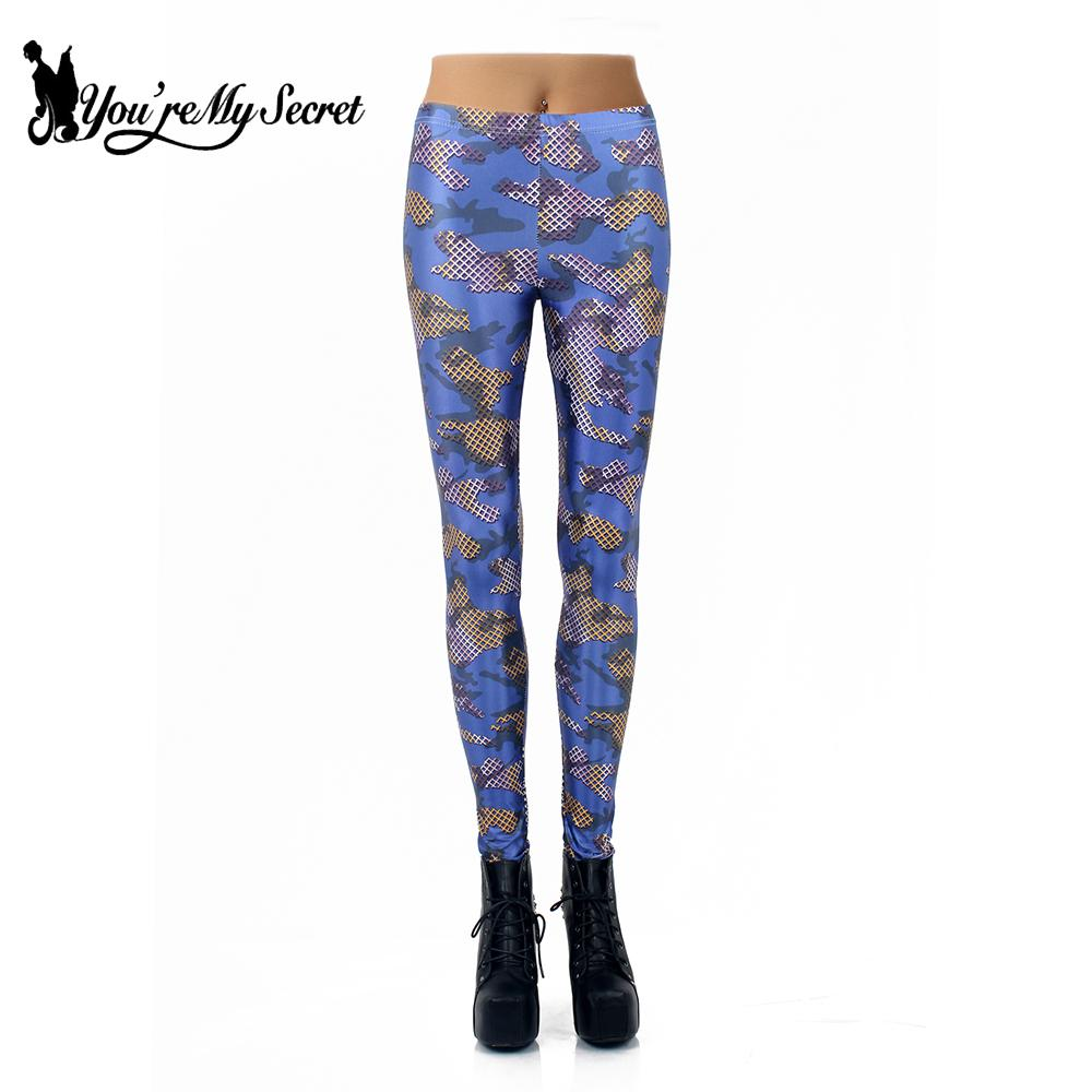 [You're My Secret] Ultra Low Price Fashion 3D Printing Women   Leggings   For Fitness Pants Irregular Pattern Workout Leggins