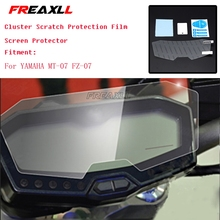 MT-07 FZ-07 Cluster Scratch Cluster Screen Protection Film Protector For Yamaha MT07 MT-07 MT 07 FZ07 MT-07 FZ 07 2013 2014-2017