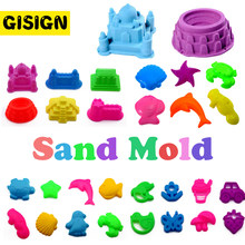 Sand Toys DIY Indoor arena Magic Play Sand Castle Mold Building Dynamic Magic Sand Clay Slime Model Educational Toys(China)
