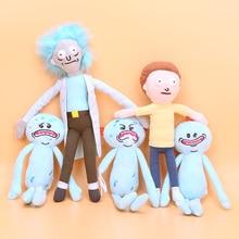 Rick and Morty Plush Happy Sad foamy Caddy Meeseeks 17-30cm
