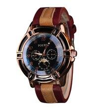 Топ-дизайна Роскошные мужские кварцевые часы натуральная кожа деловые мужские наручные часы Спортивные часы лучший элегантность для джентльменов 5 моделей