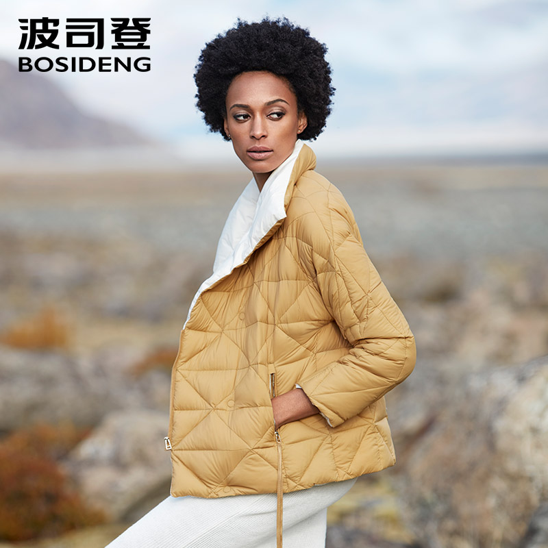 BOSIDENG Womens 2018 New Down Jacket Fashion Casual Stand Collar Down Coat Ladies Slim Short Lightweight Outerwear