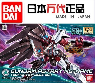 Bandai 1/144 HGBD 012 HIGH MOBILITY TYPE hobby model Gundam Build Divers toys kids education toy assembled RobotBandai 1/144 HGBD 012 HIGH MOBILITY TYPE hobby model Gundam Build Divers toys kids education toy assembled Robot