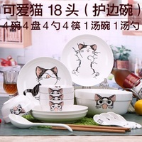 Guci 18pcs Korean Style Cheap Household Bone China Porcelain Dinnerware Sets Glazed Ceramic Dishware Sets For Mother's Day Gift