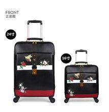 حقيبة سفر عصرية من CARRYLOVE بمقاسات 16/20/24 بوصة عالية الجودة مطرزة دوارة حقائب سفر بعلامة تجارية