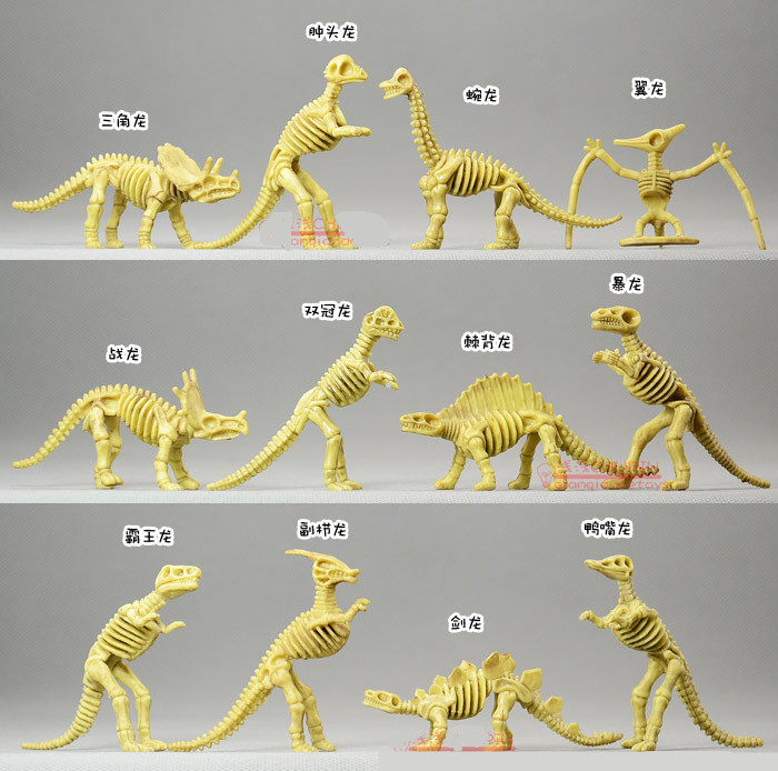 Animal model toys, <font><b>dinosaur</b></font> <font><b>bones</b></font> skeleton <font><b>bones</b></font>, fine workmanship, Tyrannosaurus rex fossil 12pcs/lot 9cm