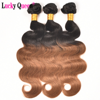 Brazilian Body Wave Ombre Hair Bundles T1B/27 Non Remy Hair Weave Bundles 100% Human Hair Extensions Lucky Queen Hair Products
