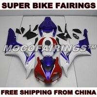 Complete CBR1000RR 2006 2007 Motorcycle Fairing Kit For Honda HRC 06 07 CBR 1000 RR Fairings Set Injection Mold