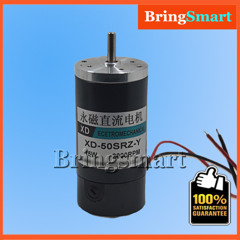 50SRZ-Y 12 Volt DC High Speed Geared Motor 2000-4000rpm 24V 15W Speed Regulation Reversible Electric Reduction Motor