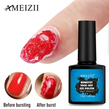 Ameizii Magic Gel Polish Remover Burst Nail Degreaser Cleaner Soak Off Liquid for Removing Varnish Fast Cleansing
