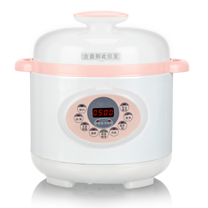 DMWD 2L Electric Pressure Cooker 220V 7 Menu Smart Automatic Braise /Boiling/Stewing Pot Cake Maker 24H Heat PreservationDMWD 2L Electric Pressure Cooker 220V 7 Menu Smart Automatic Braise /Boiling/Stewing Pot Cake Maker 24H Heat Preservation