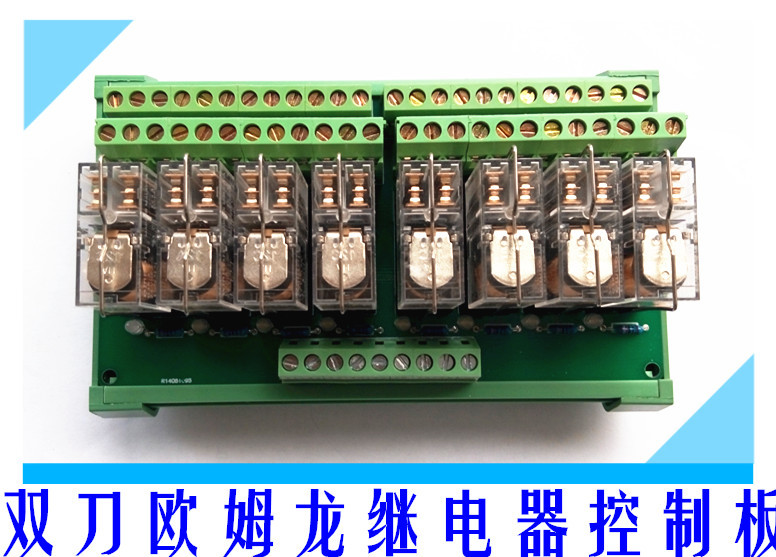 8 relay module Omron G2R-2 module driver board amplifier board control panel PLC 8 omron relay module driver board microcontroller module eight plc enlarged board