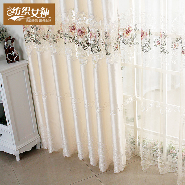 US $40.19 | custom curtains of high grade white curtains bedroom warm water  soluble embroidery * freely flowing style of writing-in Curtains from Home  ...