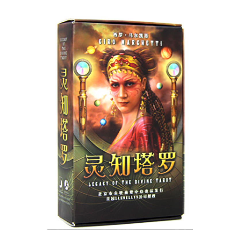 Divine Tarot Cards Divination Cards Game 12*7cm Cards Chinese Version For Family/Friends