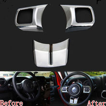 BBQ@FUKA 8Color 3x Car Steering Wheel Cover Trim Interior ABS Styling Fit For Jeep Patriot Compass Wrangler 2011-2015