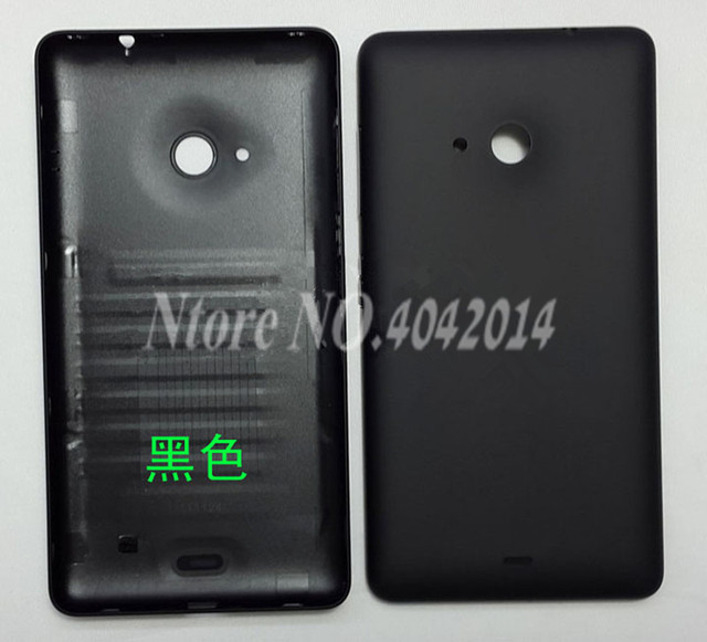 half off 69491 24fbf US $1.2 8% OFF|Aliexpress.com : Buy New Back Cover for Microsoft lumia 535  Rear Housing Battery Cover with side key for Nokia lumia 535 mobile phone  ...
