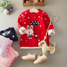 Children girls sweaters 2017 autumn fashion kids Knitting clothes winter Shirts tops Clothing 6 years outerwear baby cardigan