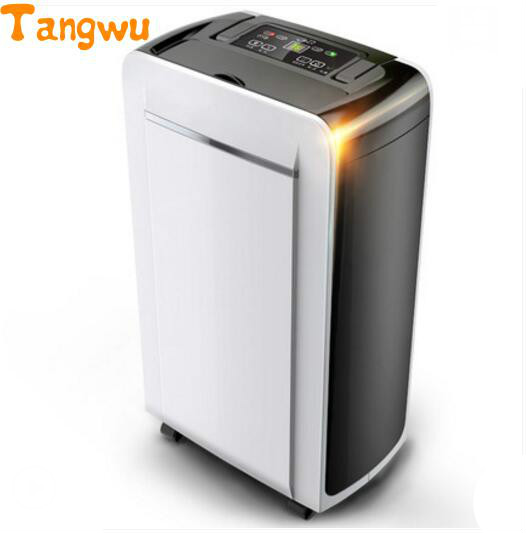Free Shipping Parts Dehumidifier Home Silently Purify Air