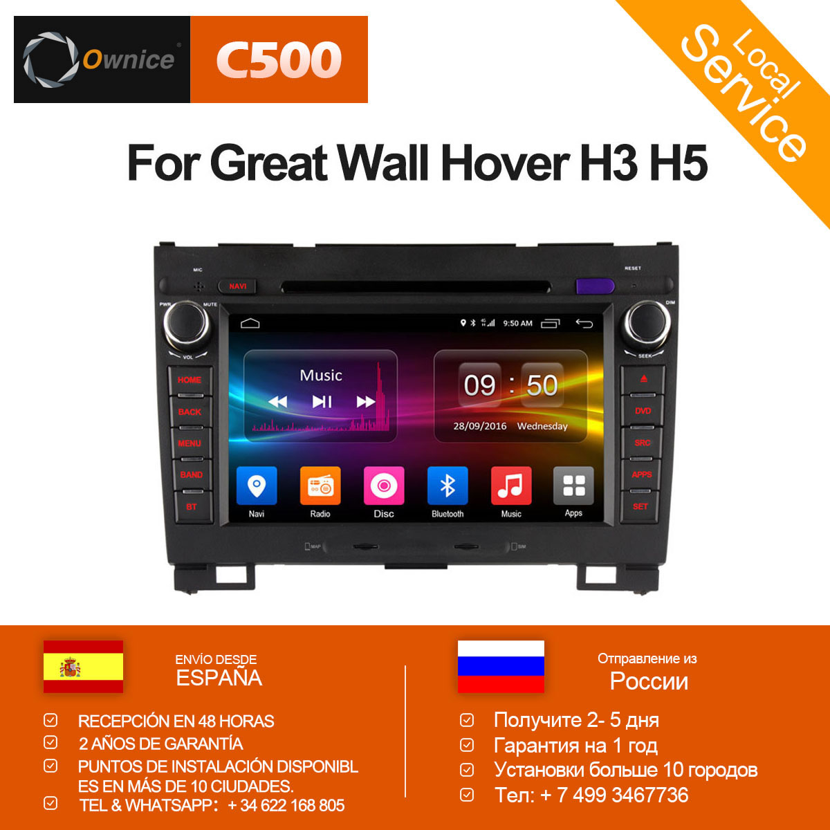 Ownice C500 4G SIM LTE Android 6.0 Quad Core Car dvd player for Greatwall Haval Hover H5 H3 gps navi Radio WIFI 2GB RAM 32GB funrover 9 2 din android 8 0 car radio multimedia dvd player gps for great wall haval h3 h5 2010 2013 glonass wifi fm quad core