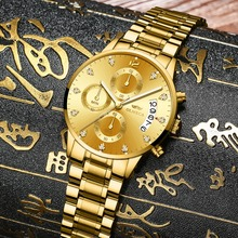 Купить с кэшбэком relogio masculino KASHIDUN Men Watches Top Brand Luxury Fashion Business Quartz Watch Men Sport Full Steel Waterproof Wristwatch