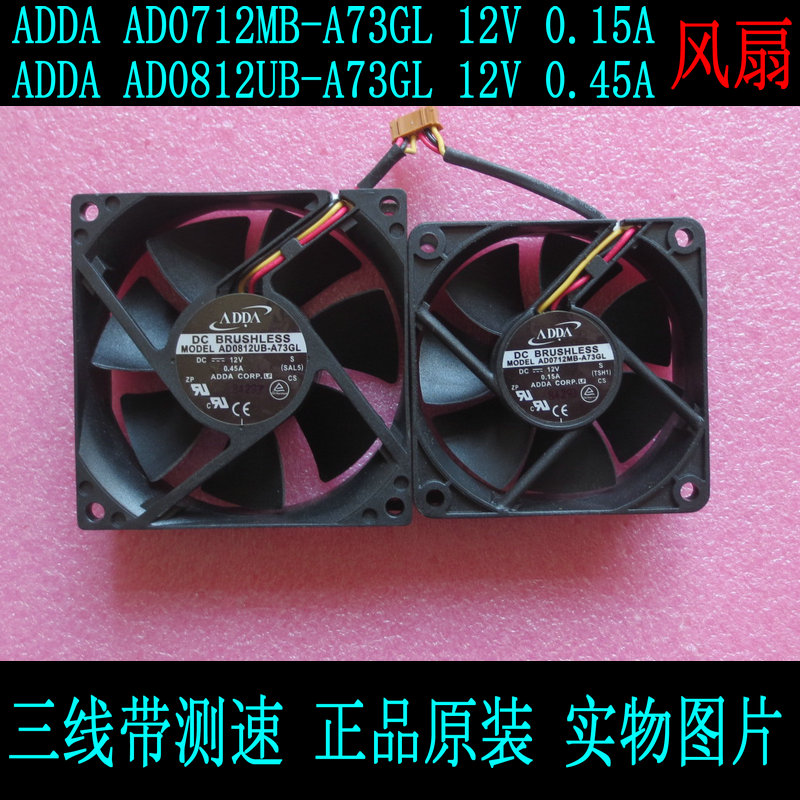 New Original ADDA ad0812ub-a73gl 12v 0.45a ad0712mb-a73gl 12v 0.15a Double Projector Cooling Fan new original bp31 00052a b6025l12d1 three wire projector fan