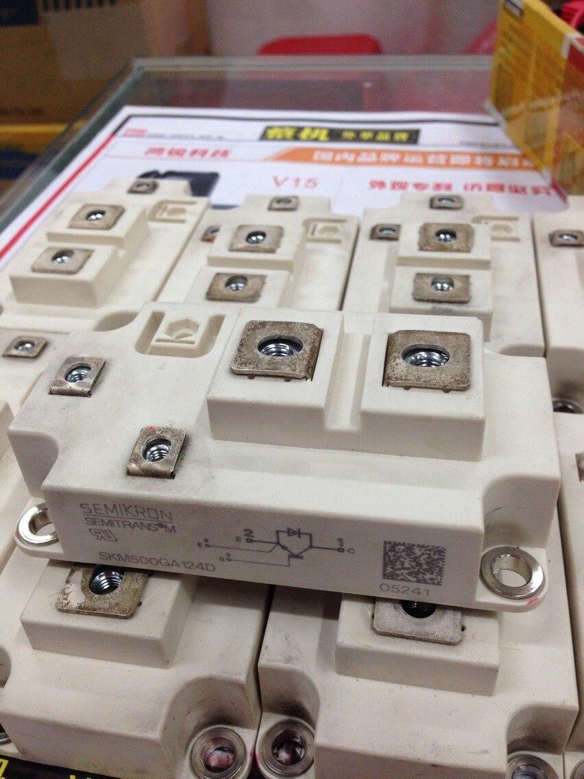 SKM600GA124D SKM600GA126D * original teardown quality assurance