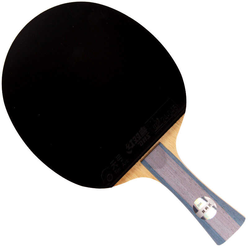 DHS Double Happiness 6002 6006 table tennis racket double reverse indoor sport Ping Pong Racket fast loop with racket cover up