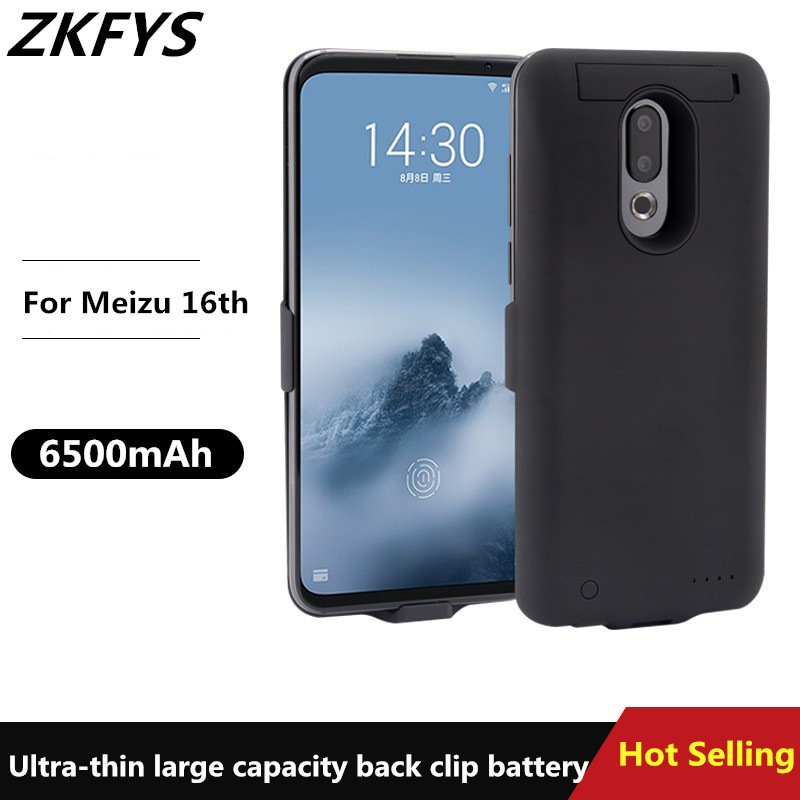 ZKFYS 6500mAh Ultralight Fast Charger Battery Case  For Meizu16th Portable High Quality Power Bank Cover