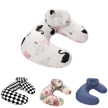 Multifunction Newborn Baby Nursing Pillow U-shape Maternity Breastfeeding Feeding Waist Cushion Side Sleeping