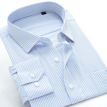 Новинка 2017, популярные осенние мужские рубашки в полоску из бамбукового волокна, строгие рубашки большого размера XXL 5XL 6XL7XL8XL 9XL 10XL