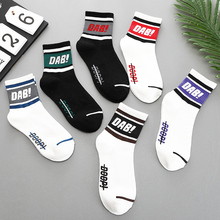 2018 New off white socks men Ventilate Gifts Elasticity Comfortable Couples Cotton 5 Colors Unique Letters