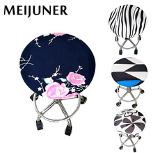 Meijuner Round Chair Cover Bar Stool Cover Elastic Seat Cover Home Chair Slipcover Round Chair Bar Stool Floral Printed MJ089 colorful famille rose ceramic round seat stool