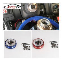 RASTP-Car Racing Thin Version 6 Hole Steering Wheel Quick Release Snap off Hub Adapter Boss Kit Red Blue Black RS-QR003