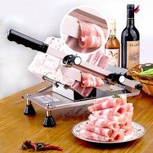 Нержавеющая сталь замороженное мясо слайсер баранины рулон говядины крупного рогатого скота Коммерческая домашняя строгальная машина для мяса горячий горшок Автоматическая мяса