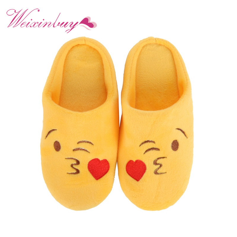 2018 New Emoji Multi-style Soft Anti-slip Slippers Boys Girls Cotton Indoor Children cute Shoes Kids Baby Bebe Slippers