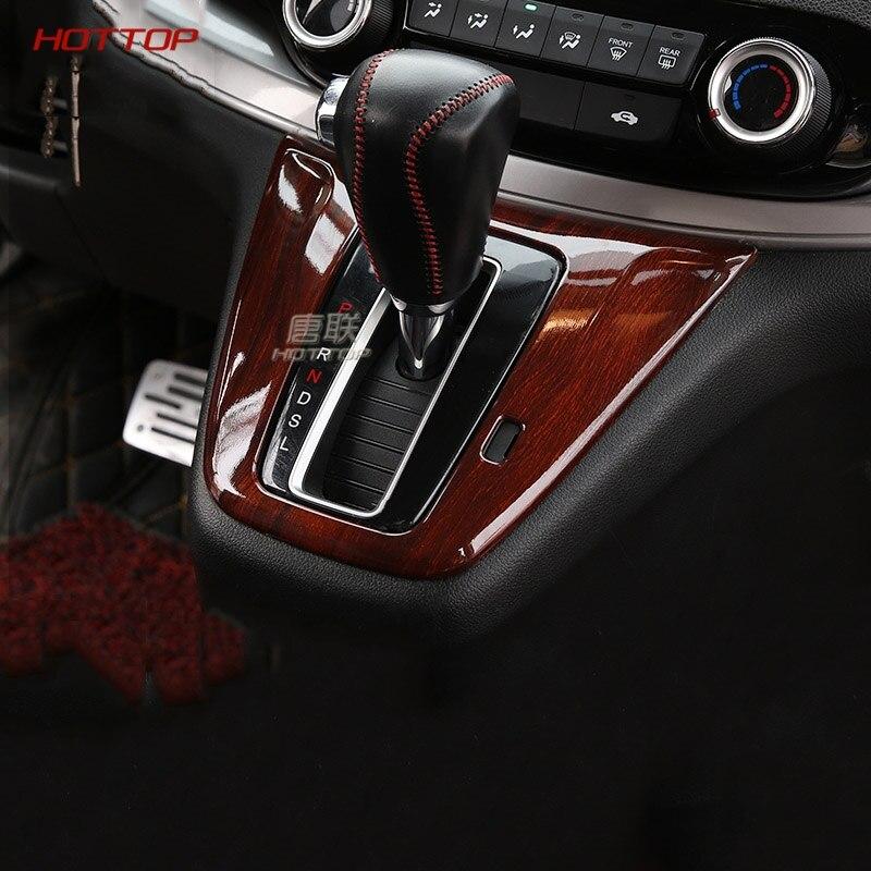 For Honda CRV CR-V 2012 2013 2014 2015 2016 Car Interior 1Pcs