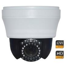 4″ 2MP 1080P HD-CVI Mini High Speed IR Indoor Dome PTZ Camera 10x Optical Focus